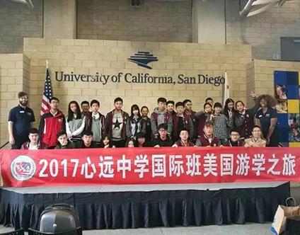 2017国际班美国留学之旅
